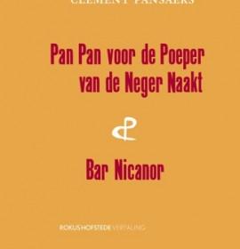 om.pan_300
