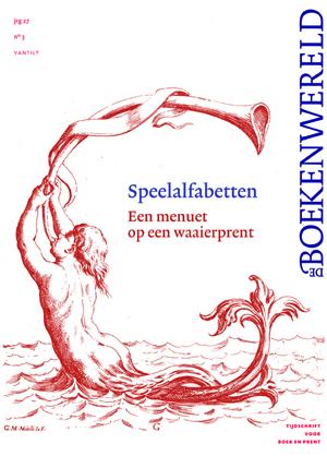 om.bw.27.3_300